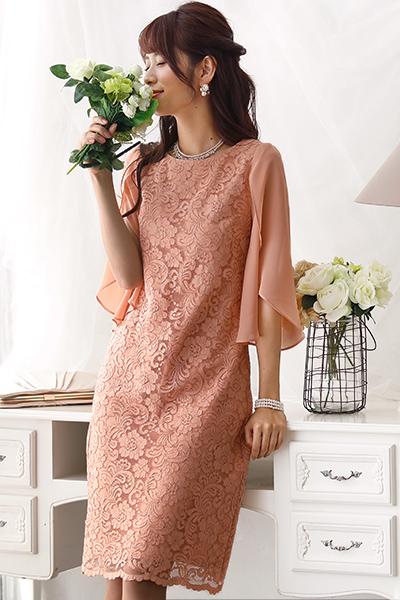 5fa024af63d8a 結婚式のお呼ばれドレスで失敗しない為の選び方|PourVousプールヴー