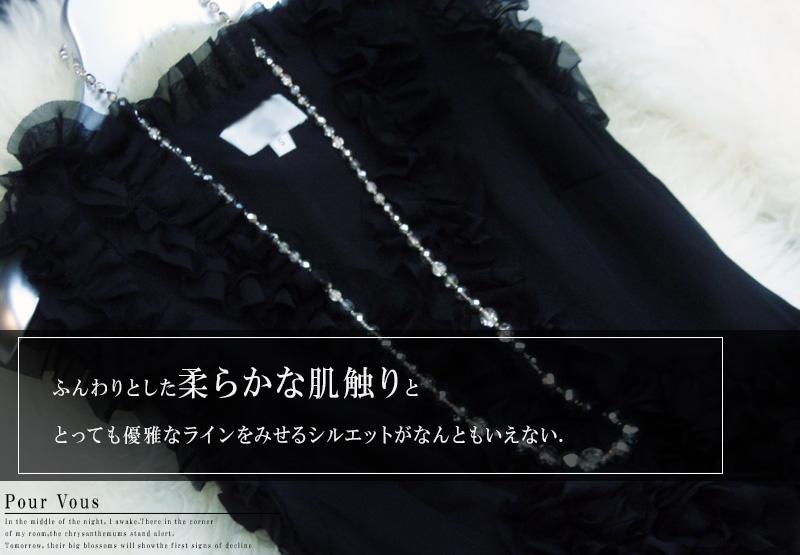 セレブ/ワンピース/結婚式/二次会/ドレス/黒/ベージュ/花柄/刺繍/レース