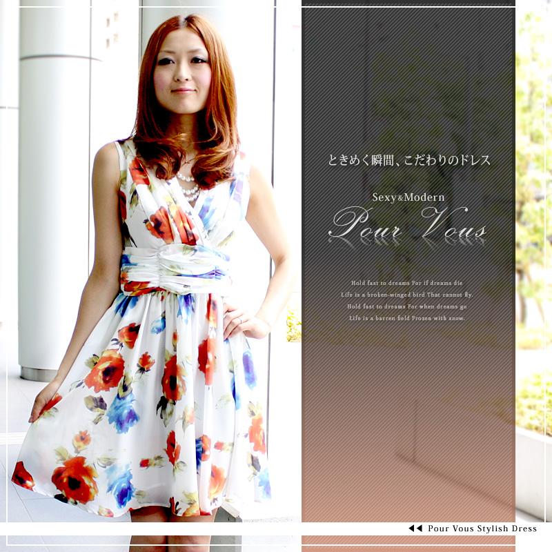 セレブ/ワンピース/結婚式/二次会/ドレス/カシュクール/白