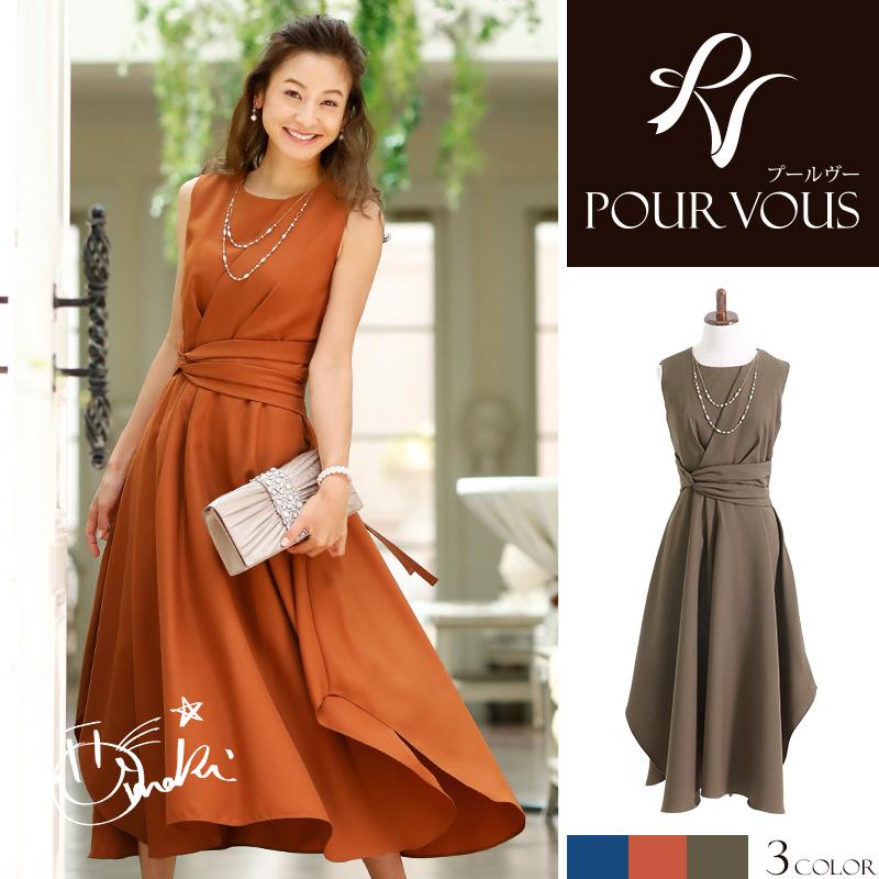 02307f2094486 おすすめドレス ♢.  人気 スピンドルマキシワンピース PourVous価格 11